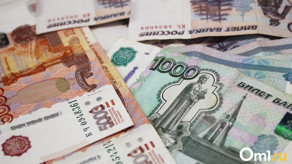Из-за низких процентов по ипотеке в Омске подорожали квартиры