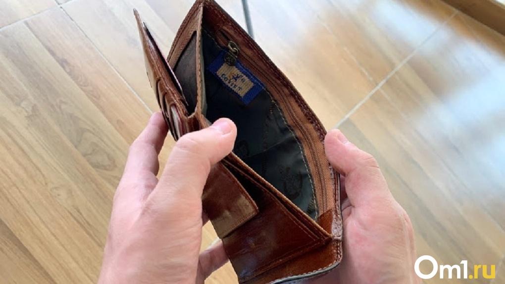 Мужчине из Омской области неожиданно вернули кошелёк с 45 тысячами рублей