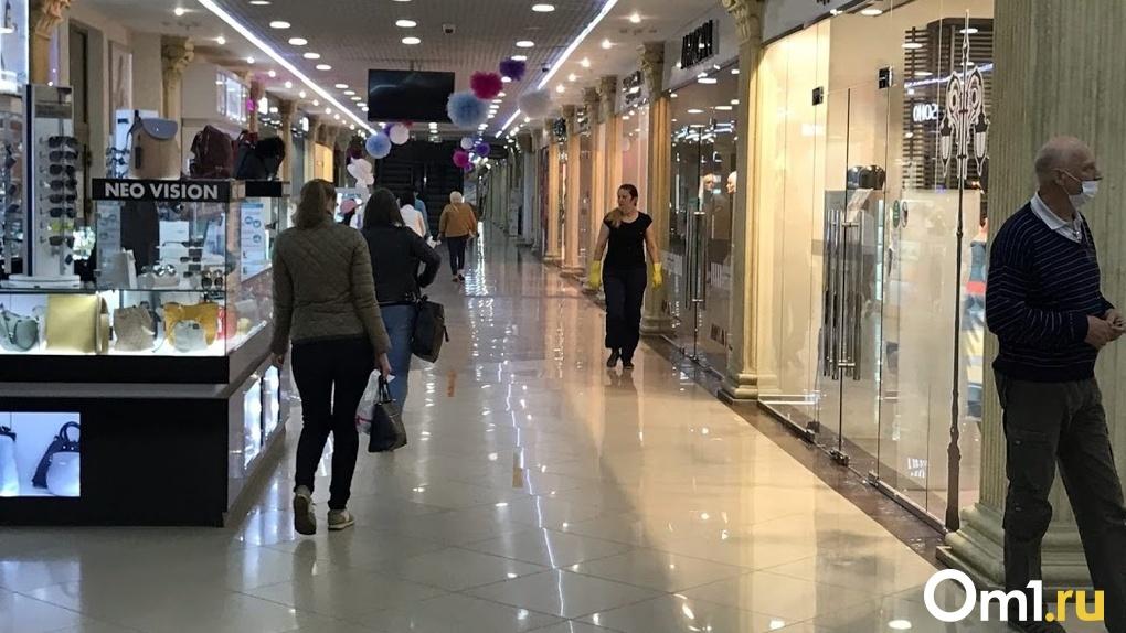 В Омске больше не будут закрывать торговые центры, несмотря на угрозу второй волны коронавируса