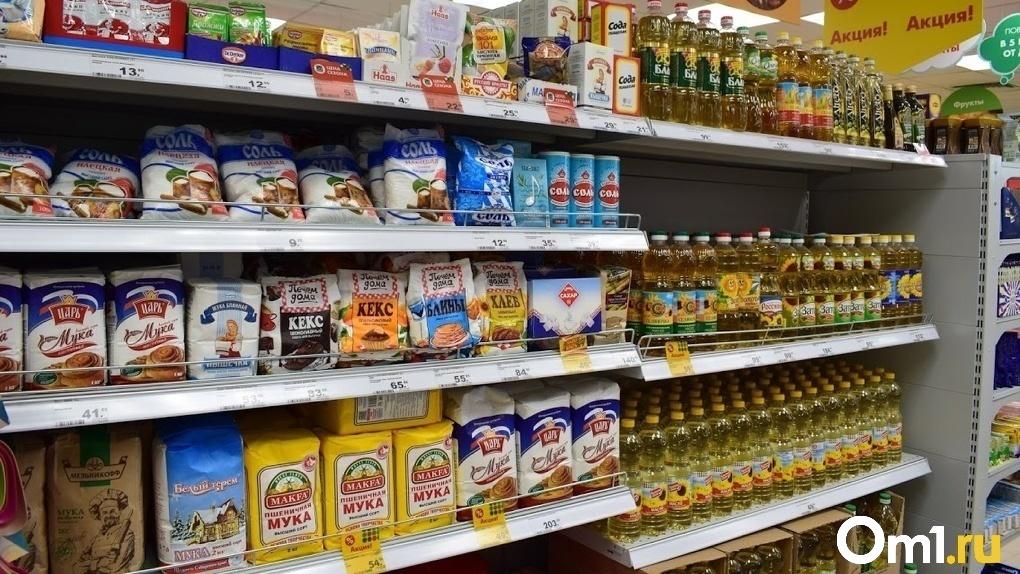 В Омске закрылась часть больших продуктовых магазинов