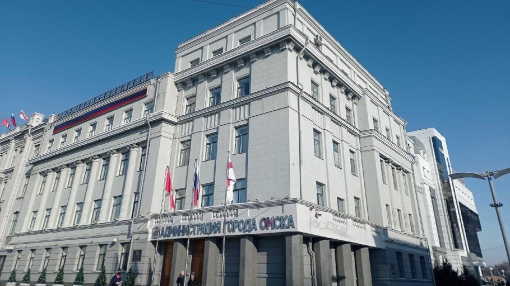В департаменте имущественных отношений Омска прошли обыски