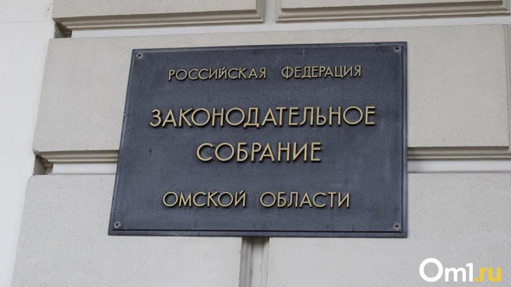 В пожаре из-за неосторожного обращения с огнём погибла экс-депутат Заксобрания Омской области