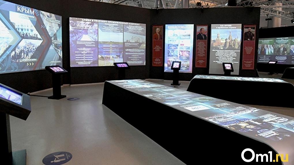 В Омске открыли выставку «Память поколений» ко дню окончания Второй мировой войны