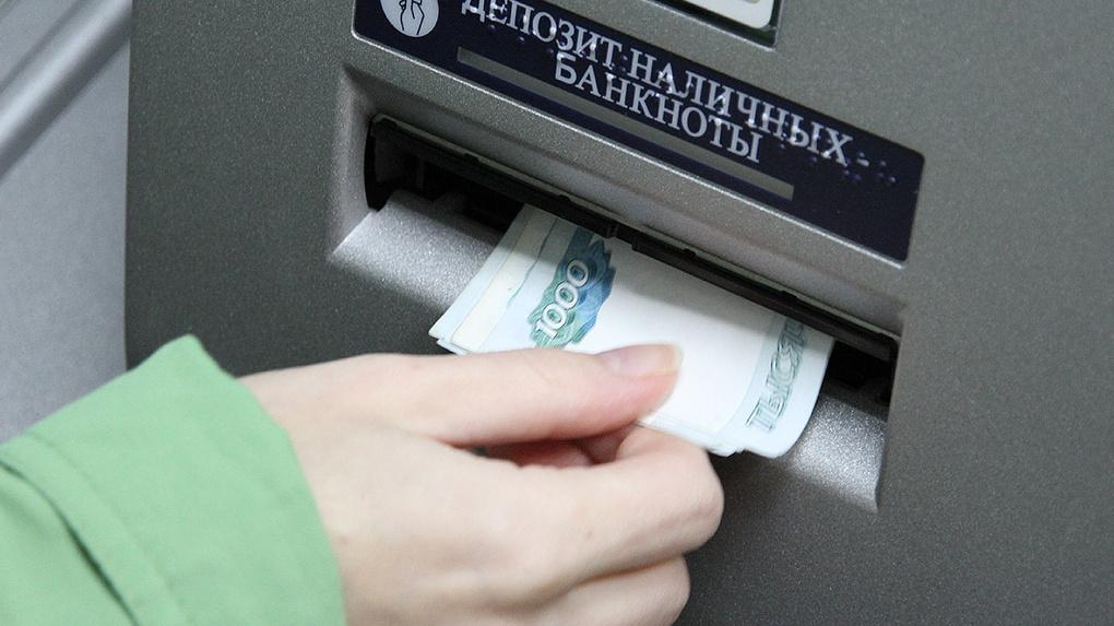 Минэкономразвития готовится к обвалу рубля осенью 2017 года
