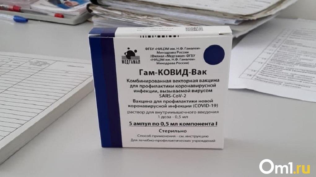 Высокая температура и боль в руке: что ждёт новосибирцев после вакцинации от COVID-19? Проверено Om1.ru