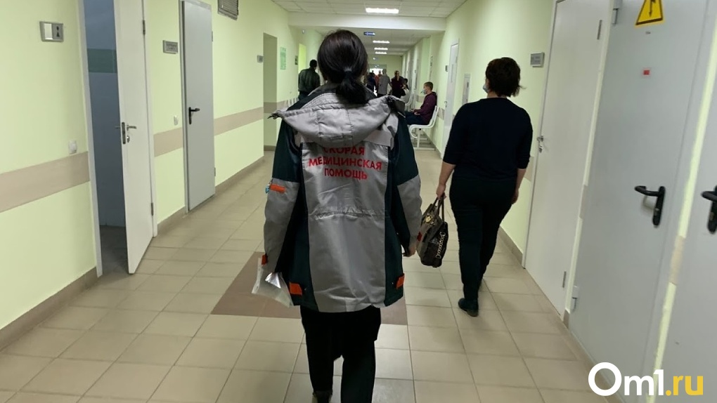 Замминистра Малова ушла из омского Минздрава по собственному желанию