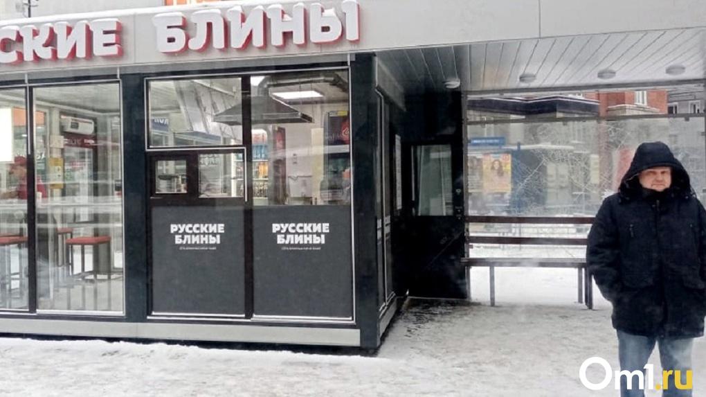 Назван год создания сети умных остановок в Новосибирске
