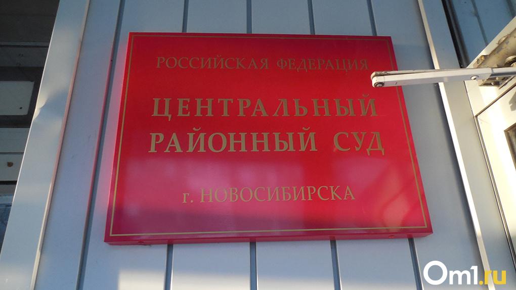 Суд арестовал застройщика-коррупционера по делу чиновника мэрии Новосибирска