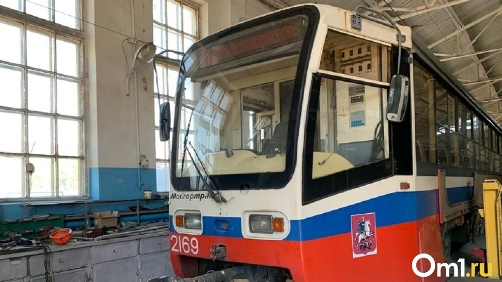 «Ведь сами просили их у мэра Москвы». Омичи возмутились распилу московских трамваев