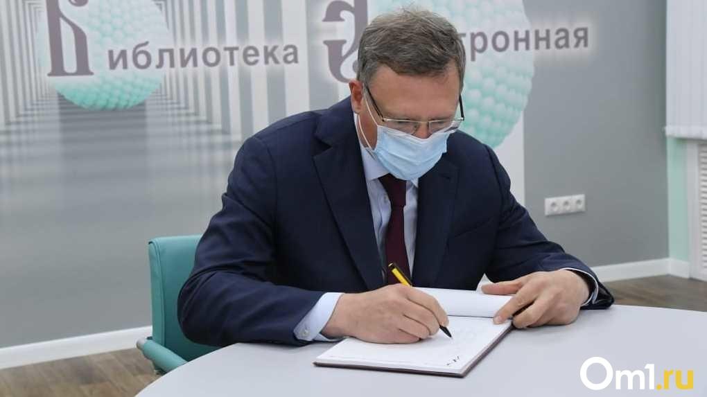 «Год начался неплохой». Губернатор Бурков и мэр Фадина провели первый стрим в соцсетях