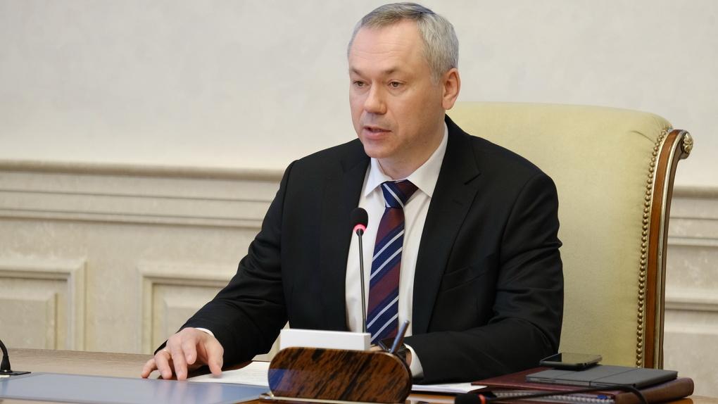 Губернатор Новосибирской области Андрей Травников подписал распоряжение о противодействии коронавирусу