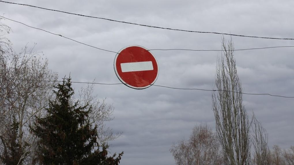 В Омске перекроют центр города из-за флешмоба
