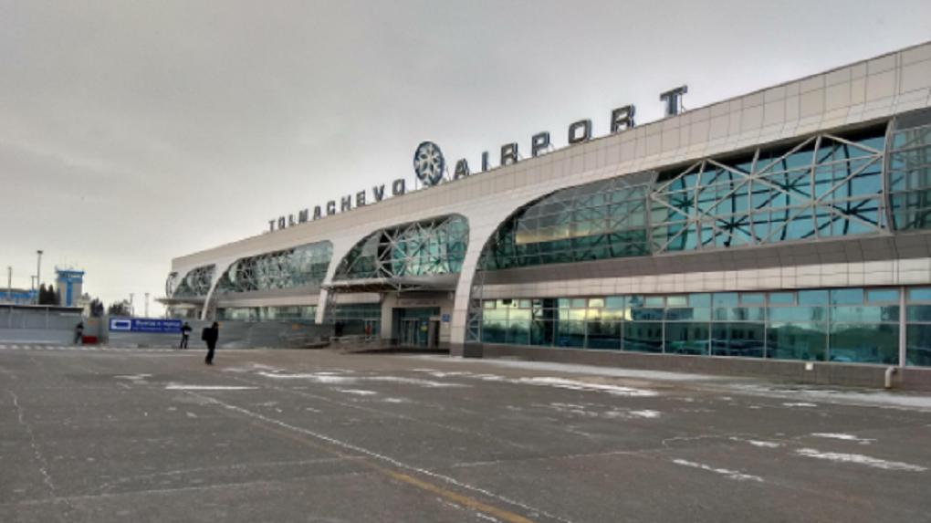 В новосибирском аэропорту Толмачёво прокомментировали сообщения о выкате самолёта за пределы полосы