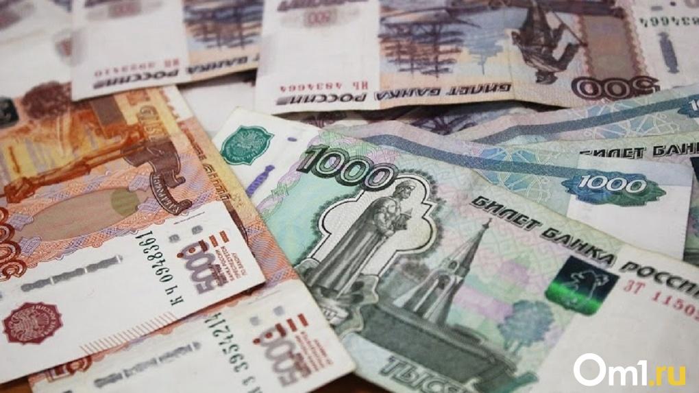 Омская пенсионерка отдала мошенникам 400 тысяч рублей