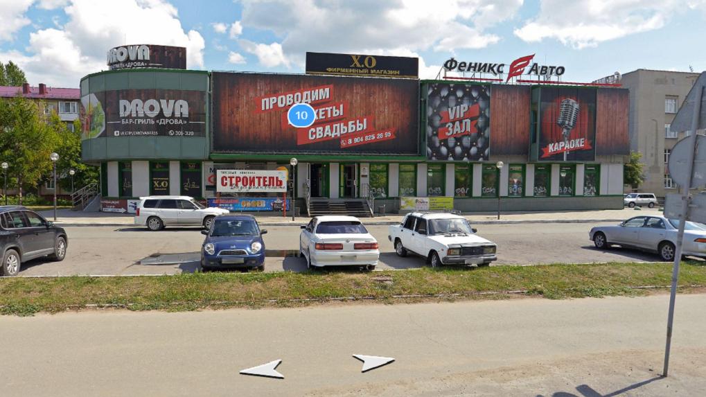 В омских Нефтяниках продают бар с плохой репутацией за 75 миллионов