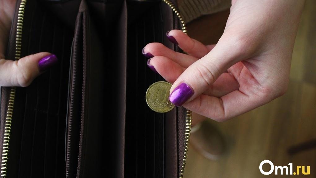 Глава Сбербанка заявил, что у России нет денег, чтобы раздать их населению
