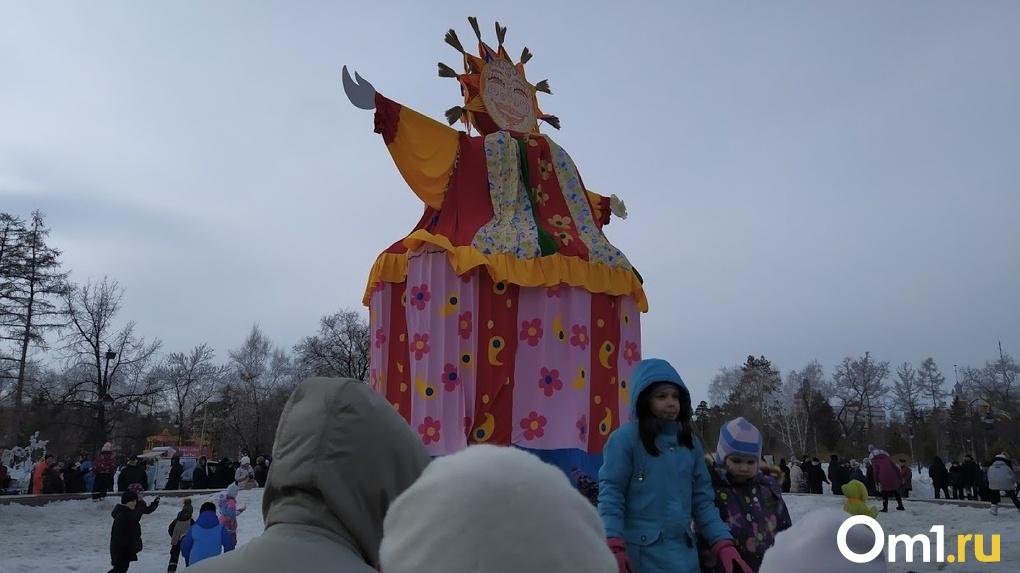 На Масленицу в центре Омска пришли 27 тысяч человек