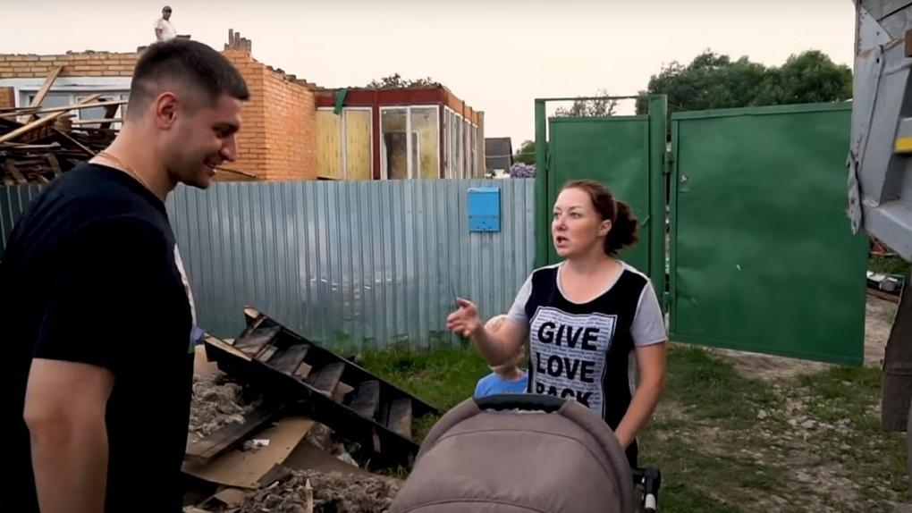 Обманщик или красавчик? Жених Ольги Бузовой из Новосибирска строит новый дом для семьи погорельцев