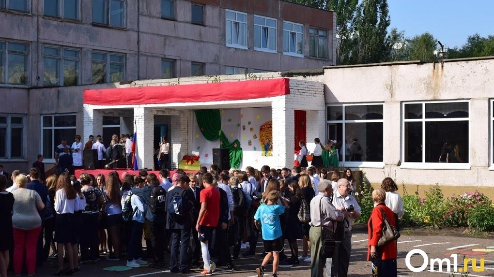 Омскстат назвал сумму, на которую можно одеть ребенка к школе