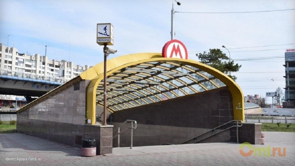 Метро в Омске законсервируют «по-мокрому»