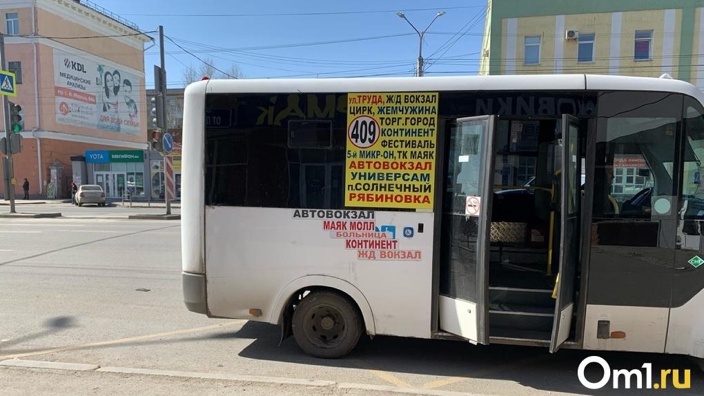 Около 20% всех маршруток в Омске в часы пик просто стоят