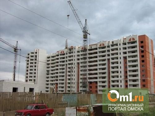 В Омске опубликован список строительных фирм-должников