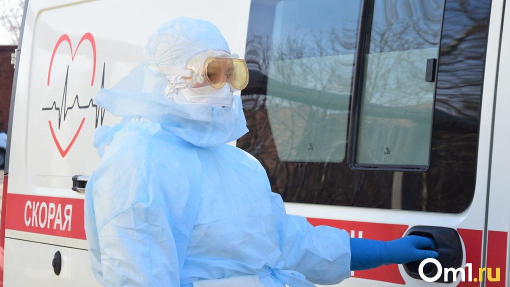 Стало известно, в каких районах Омской области выявили заражённых коронавирусом