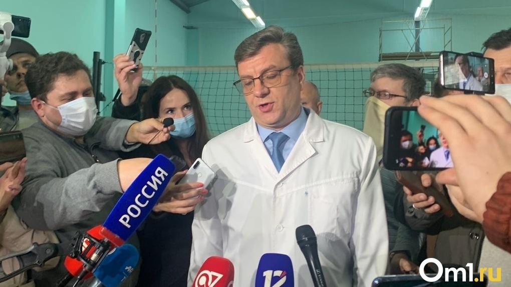 У медиков есть пять диагнозов. Главврач омской больницы рассказал о состоянии Навального