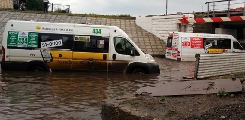 В Омске сильный ливень затопил тоннель на Серова — ФОТО, ВИДЕО
