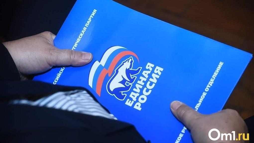 Развитие омской инфраструктуры станет основой предвыборной программы «Единой России» на выборах в Госдуму