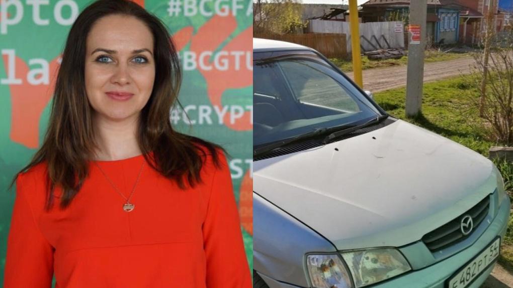 Предполагаемого убийцу жительницы Новосибирска Натальи Устиновой объявили в международный розыск