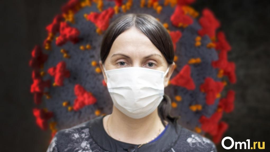 1546 детей подхватили коронавирус в Новосибирской области