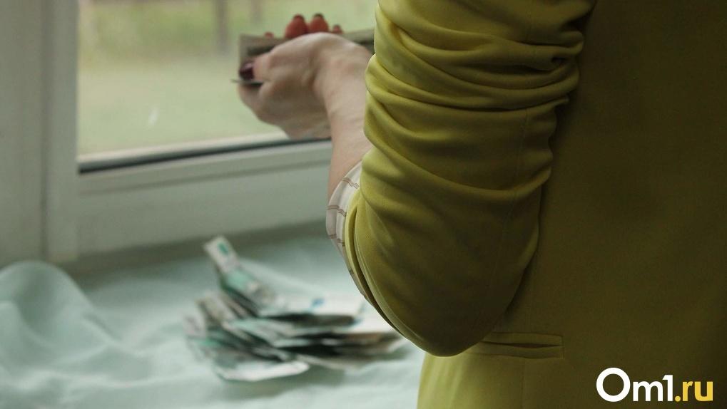 Безбедная старость: как новосибирцу накопить на пенсию?