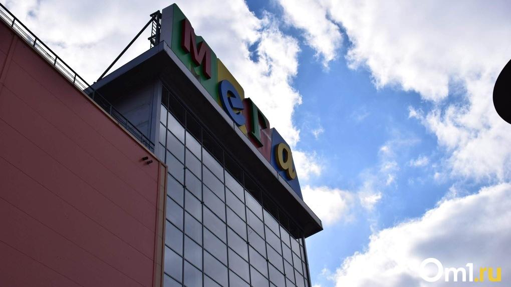 Официально: в Омске открывают детские сады и все крупные магазины (обновляется)