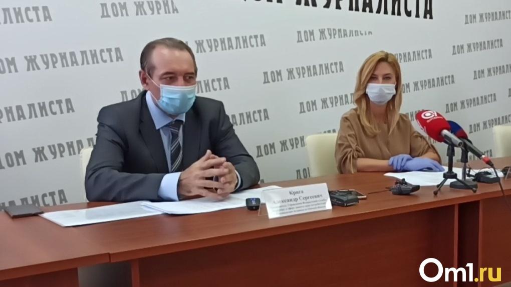 LIVЕ: Солдатова и Крига откровенно рассказали о ситуации с коронавирусом в Омске