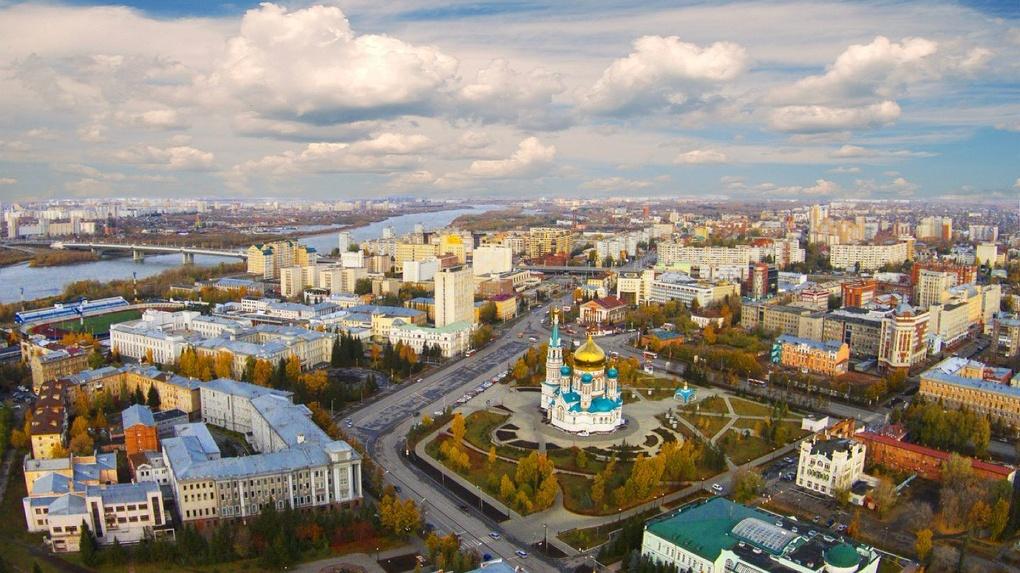 Омск по уровню комфорта занял предпоследнее место среди крупнейших городов страны
