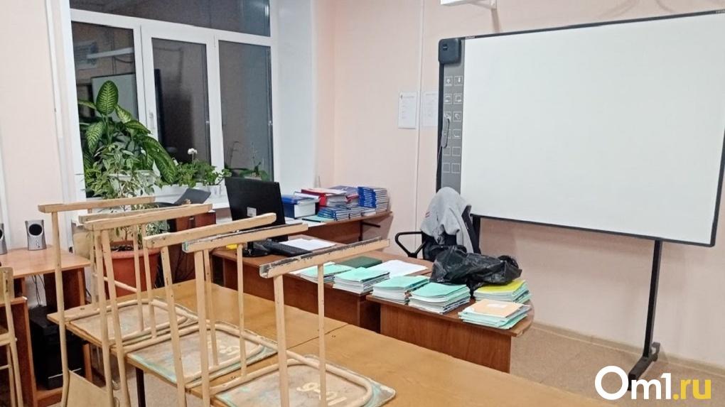 Омский Минобр рассказал, как будут сдавать экзамены школьники в 2021 году