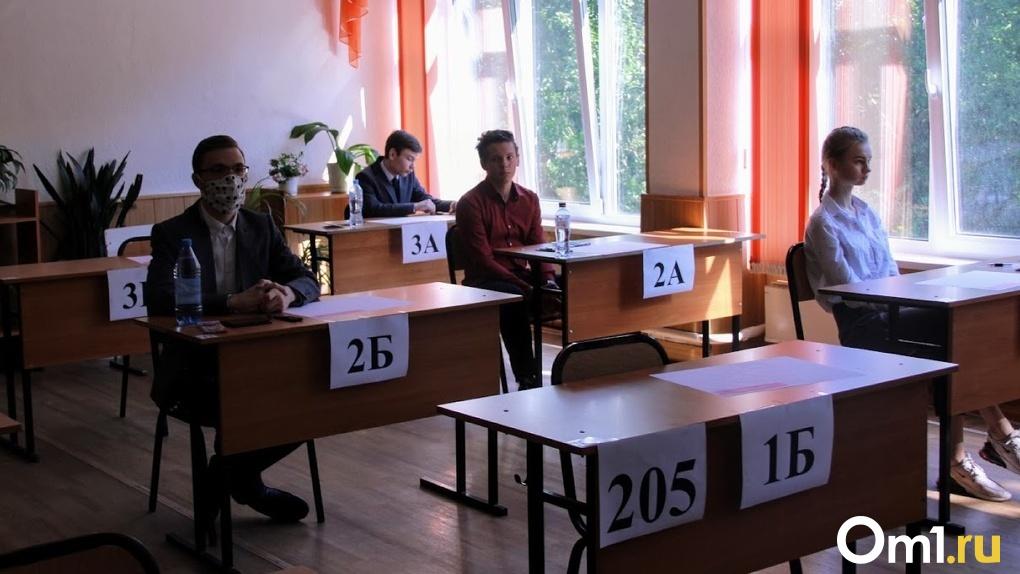 Политик предложил отменить ЕГЭ для омских выпускников