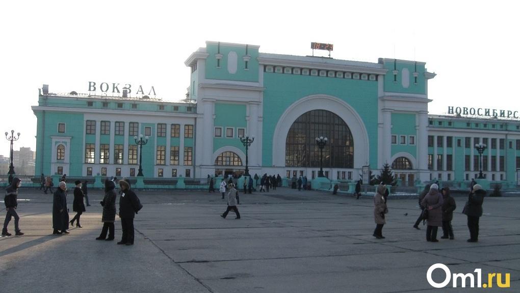 Прокуратура купит квартиру за 10,5 млн рублей в Новосибирске