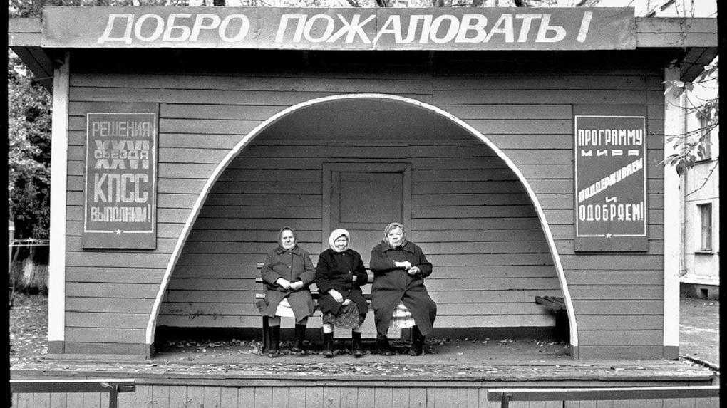 Запрещенные фотографии в СССР покажут новосибирцам