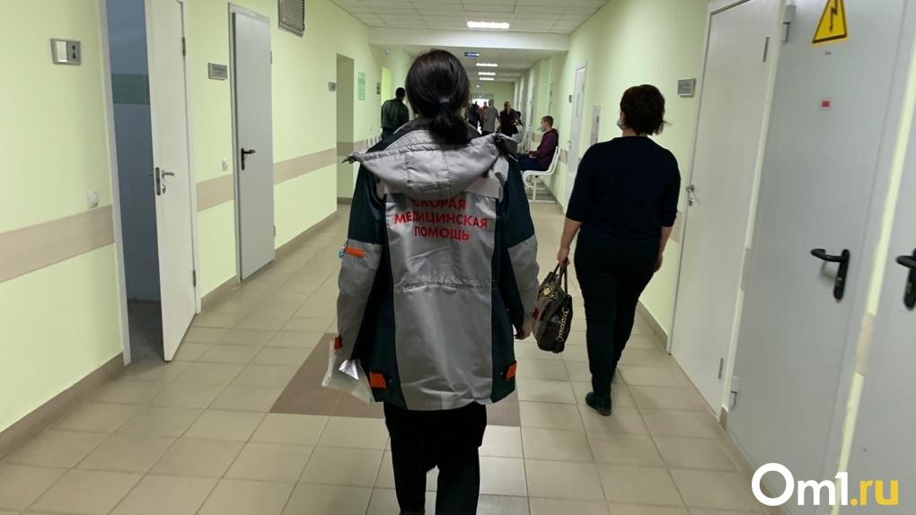В Омской области всё же может появиться иммунологическая комиссия