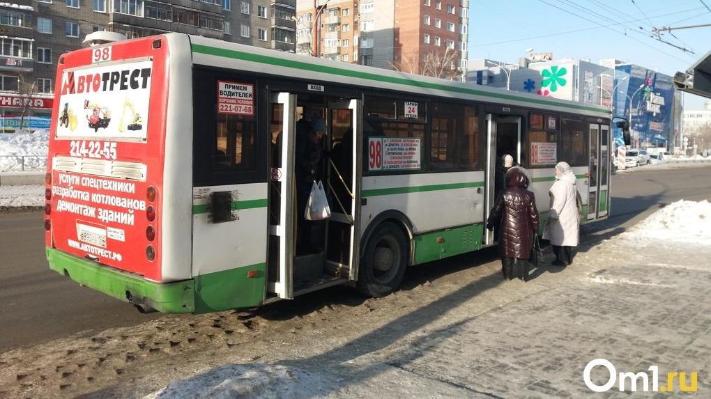 Резкий рост тарифов в троллейбусах, трамваях и автобусах Новосибирска: проезд подорожает до 25 рублей