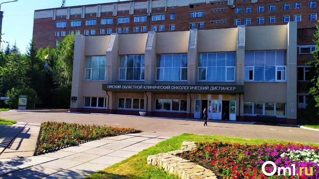 Омское отделение онкологического диспансера переехало в главное здание больницы