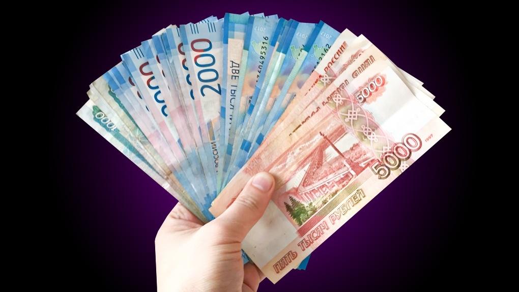 Названа средняя зарплата в Новосибирске: цифры удивляют