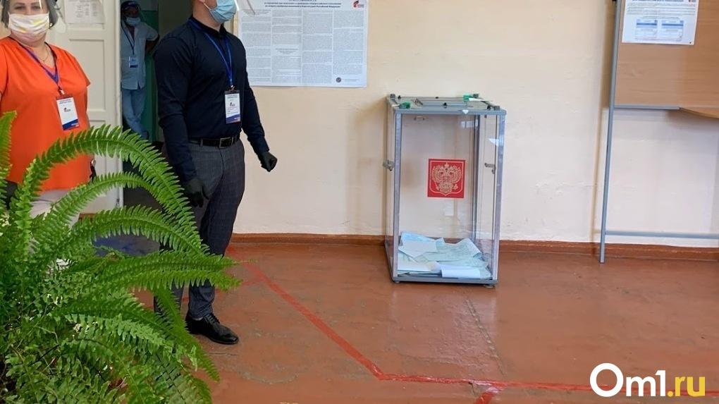 Следующие выборы в России будут длиться три дня