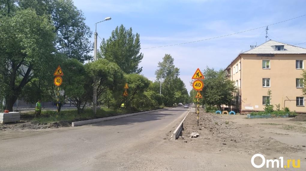 В Омске дороги на Левом берегу капитально отремонтируют. Список улиц
