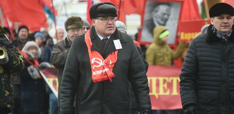 Зюганов ввел Алехина в Центральный комитет КПРФ