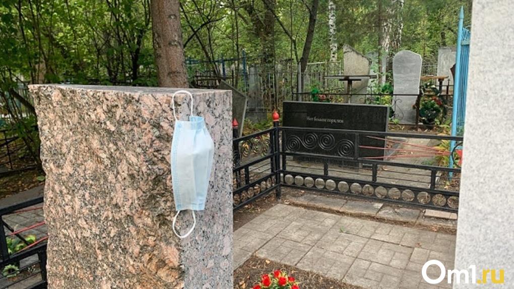 От коронавируса за год умерло пять тысяч жителей Омской области