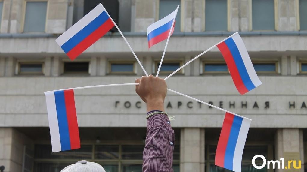 Российским спортсменам запретили выступать под флагом своей страны
