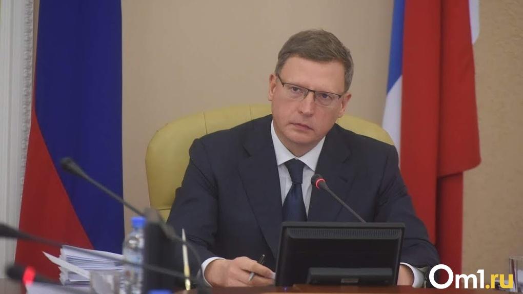 Опубликовано распоряжение губернатора о введении в Омской области режима повышенной готовности